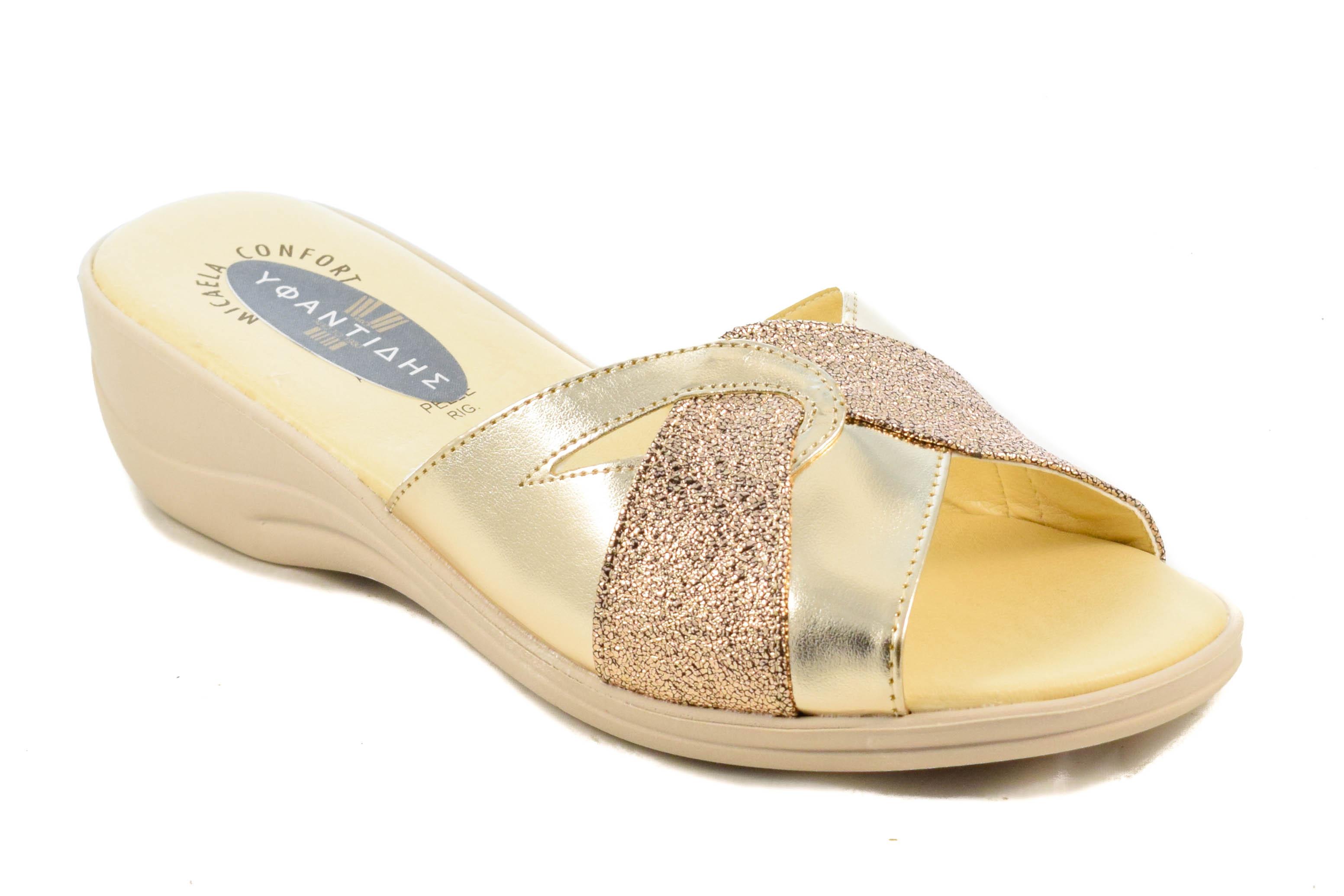 MIC330 GOLD Χρυσό